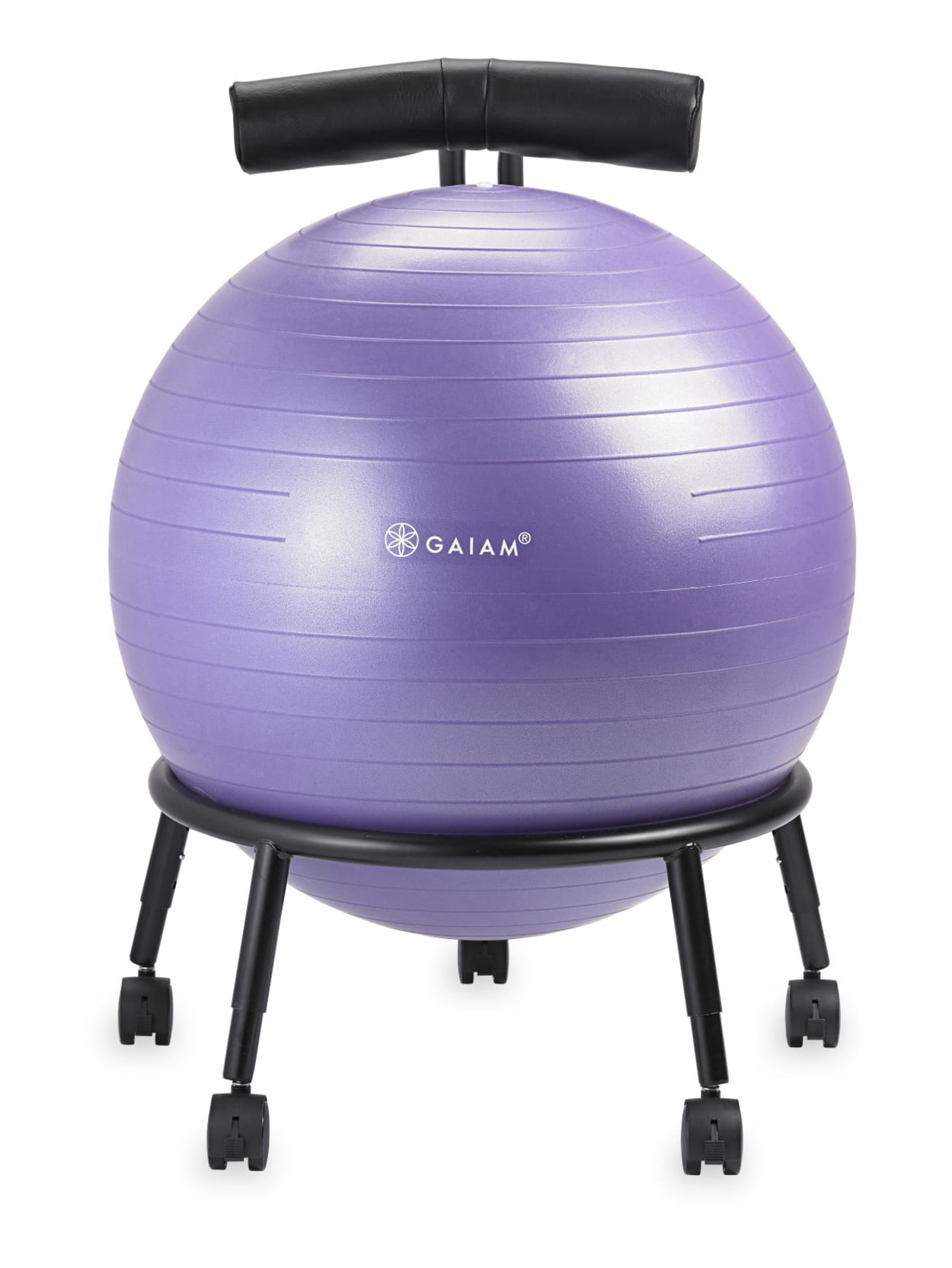 Purple Ball Chair Home Decorating