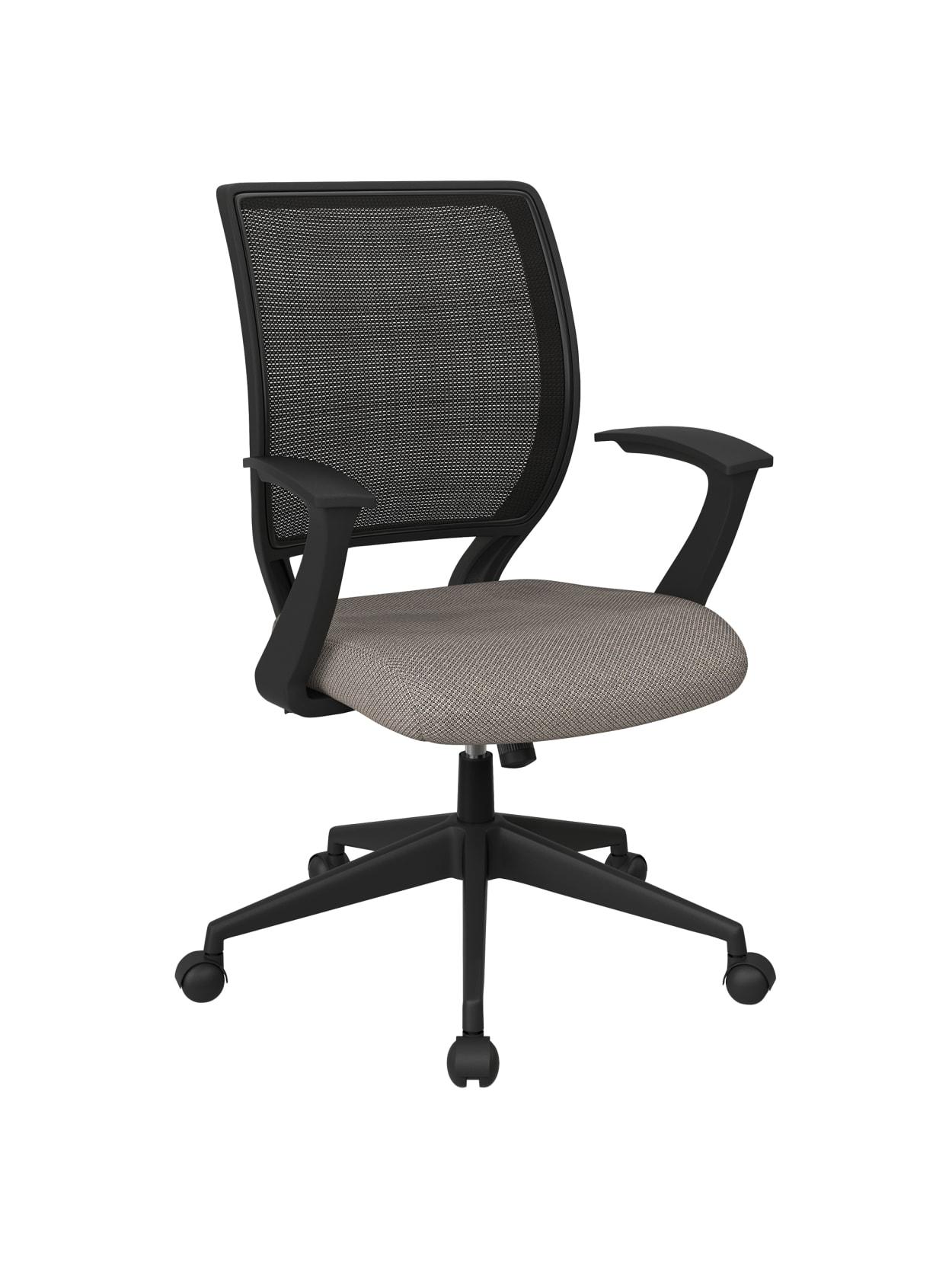 Office Star Work Smart Mesh Task Chair Gold Dustblack Office Depot