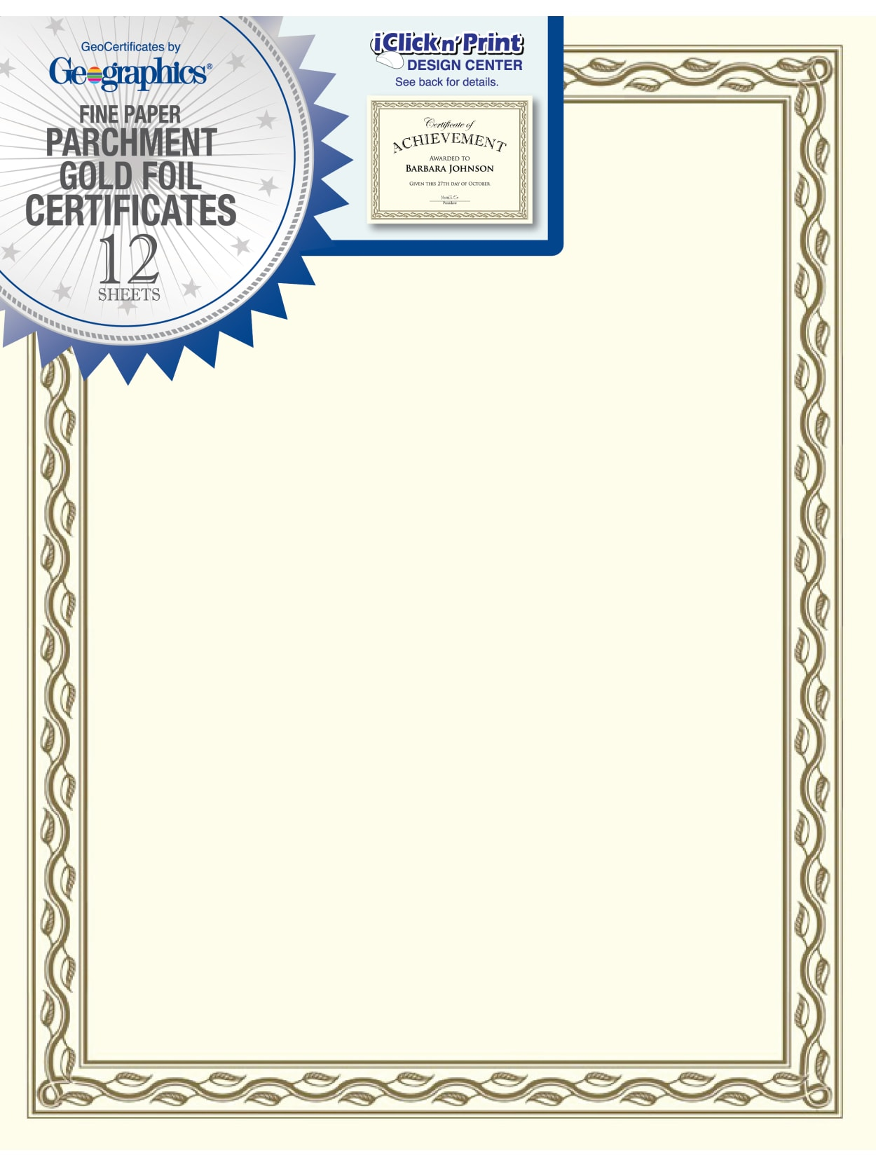 Geographics Parchment Certificates 8 12 X 11 Serpentine Gold Foil Pack Of 12 Office Depot