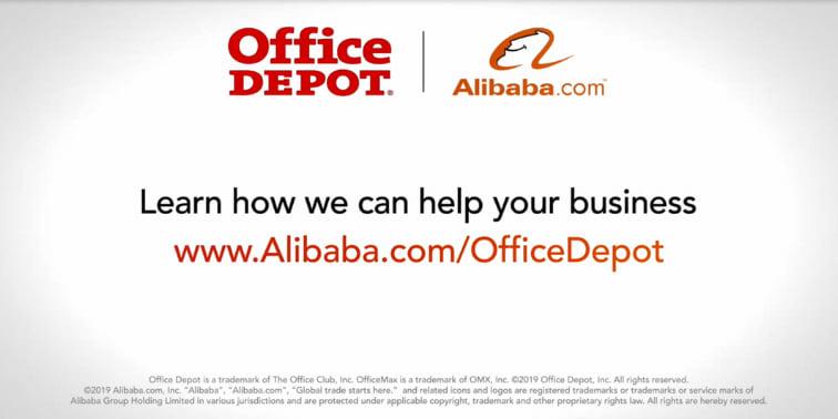 Alibaba Office Depot