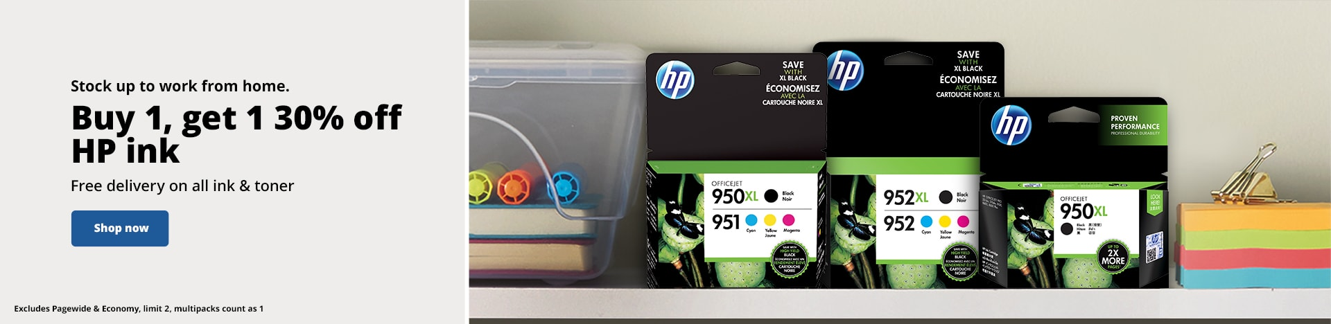 Buy 1, get 1 30% off HP ink | Free delivery on all ink & toner