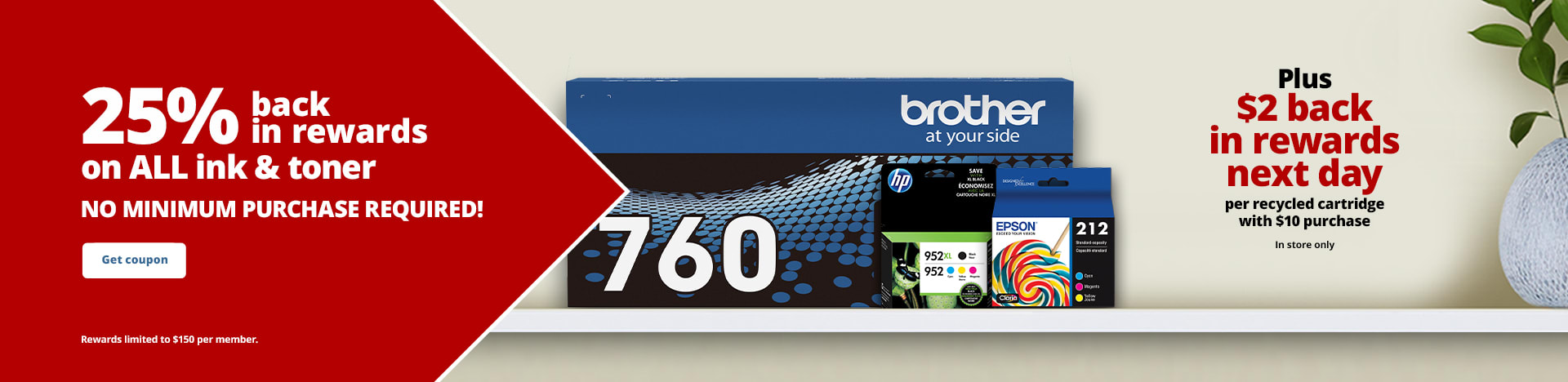 25% back in rewards on ALL ink & toner NO MINIMUM PURCHASE REQUIRED