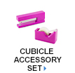 Cubicle Accessory Set