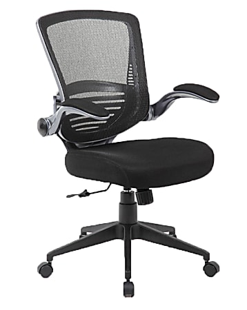 Boss Office Products Contemporary Mesh Task Chair, Black