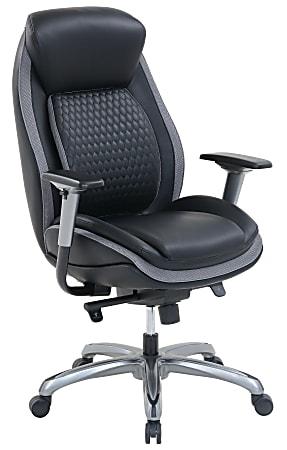 Shaquille O'Neal™ Zethus Ergonomic Bonded Leather High-Back Executive Chair, Black