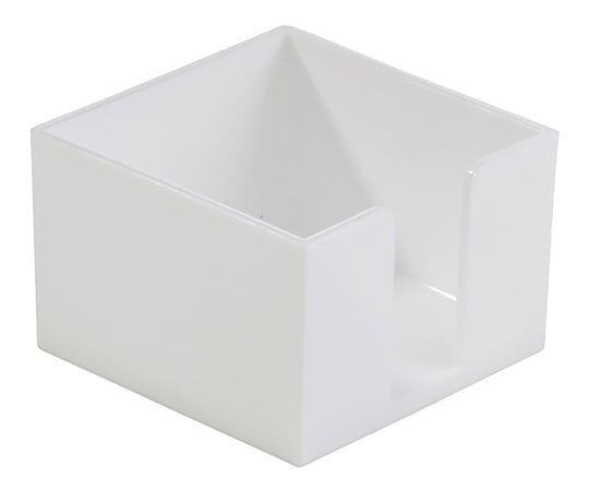 Realspace® White Plastic Memo Holder