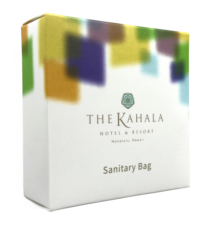 Kahala Sanitary Bags, Pack Of 200 Bags