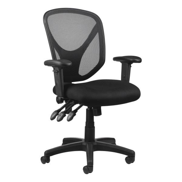 Ardfield Mesh Chair