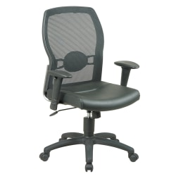 Office Star™ Screen-Back Chair With Bonded Leather Seat, Black