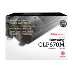 Clover Imaging Group Remanufactured High-Yield Toner Cartridge, Magenta, 200675P (Samsung CLT-M508L / CLT-M508S)