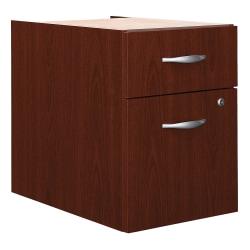 "Bush Business Furniture Components 20-1/6""D Vertical 2-Drawer 3/4 Pedestal Cabinet, Mahogany, Standard Delivery"