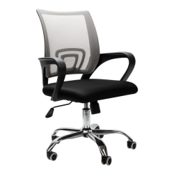 Mind Reader Ergonomic Mesh Mid-Back Rolling Office Chair, Silver