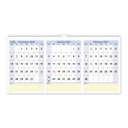 """AT-A-GLANCE® QuickNotes 15-Month Wall Calendar, 24"""" x 12"""", December 2020 to February 2022, PM1528"""