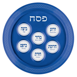 "Amscan Religious Passover Seder Plates, 12"", Blue, Set Of 2 Plates"