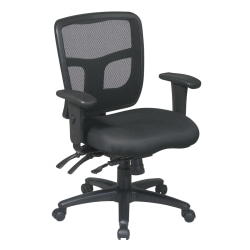 Office Star™ ProGrid Mid-Back Mesh Adjustable Chair, Black