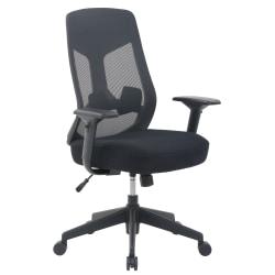 Serta® Commercial Motif Mesh Ergonomic Mid-Back Task Chair, Black