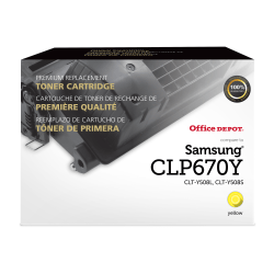 Clover Imaging Group™ Remanufactured High-Yield Yellow Toner Cartridge Replacement For Samsung CLT-Y508L / CLT-Y508S