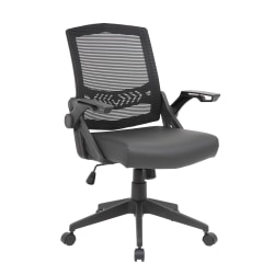 Boss Office Products Flip Arm Mesh Task Chair, Black