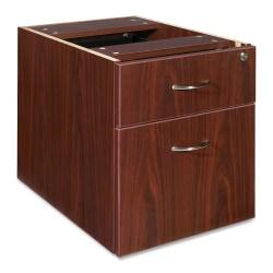 "Lorell® Essentials 22""D Vertical 2-Drawer Fixed Pedestal Box/File Cabinet, Metal, Mahogany"
