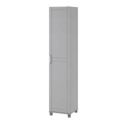 "Ameriwood™ Home Callahan 16"" Utility Storage Cabinet, 5 Shelves, Gray"