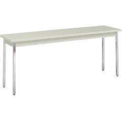 "HON® Laminate All-Purpose Utility Table, 29""H x 18""W x 72""D, Loft/Chrome"