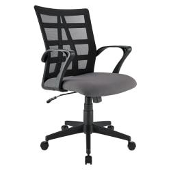 Brenton Studio® Jaxby Mesh/Fabric Mid-Back Task Chair, Black/Gray