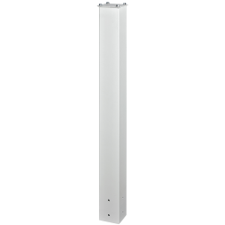 "Mail Boss™ In Ground Mailbox Post, 43""H x 4""W x 4""D, White"