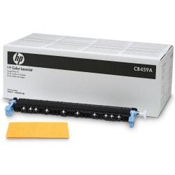 HP CB459A Laser Image Roller Kit - 1 Each