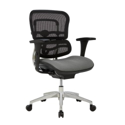 WorkPro® 12000 Series Mesh/Fabric Mid-Back Manager's Chair, Gray/Black/Chrome