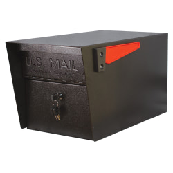 "Mail Boss Mail Manager Locking Mailbox, 11 1/4""H x 10 3/4""W x 21""D, Black"
