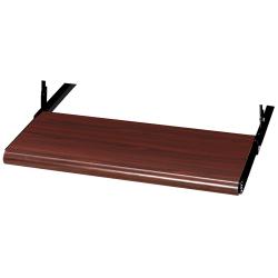 HON® 94000 Series™ Slide-Away Keyboard Platform, Mahogany