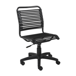 Eurostyle Allison Bungie Low-Back Commercial Office Chair, Black/Graphite