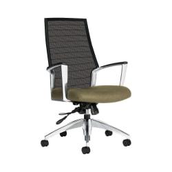 "Global® Accord Mesh High-Back Tilter Chair, 44""H x 25""W x 25""D, Beach Day"