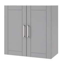 "Ameriwood™ Home Callahan 24"" Wall Cabinet, 2 Shelves, Gray"
