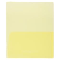 "JAM Paper® Regular-Weight 2-Pocket Presentation Folders, 9"" x 12"", Yellow, Pack Of 6 Folders"