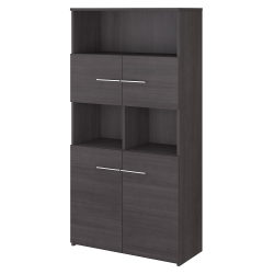"Bush Business Furniture Office 500 70""H 5-Shelf Bookcase With Doors, Storm Gray, Standard Delivery"