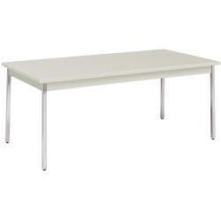 "HON® Laminate All-Purpose Utility Table, 29""H x 36""W x 72""D, Loft/Chrome"