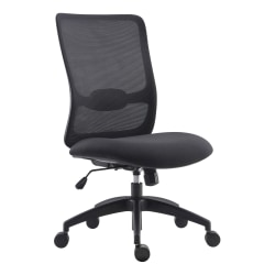 Lorell® SOHO Mesh High-Back Armless Staff Chair, Black