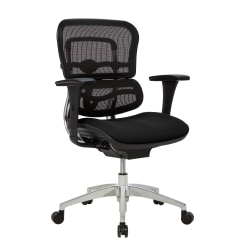 WorkPro® 12000 Series Ergonomic Mesh/Fabric Managerial Mid-Back Chair, Black/Chrome