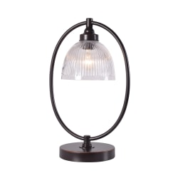 "Kenroy Home Embassy Banker's Lamp, 13""H, Oil-Rubbed Bronze"