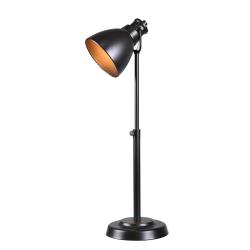 """Kenroy Home Polk Desk Lamp, 8-1/2""""H, Oil-Rubbed Bronze"""