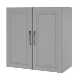 "Ameriwood™ Home Kendall 24"" Wall Cabinet, 1 Adjustable Shelf, Gray"