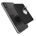 Eggtronic Power Bank, With Phone Ring Holder, Black, PRBK2