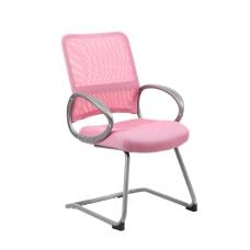 Boss Mesh Guest Chair PinkSilver