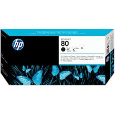 HP C4820A Black Inkjet Printhead And