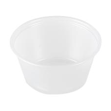 Dart Polystyrene Portion Cups 2 Oz
