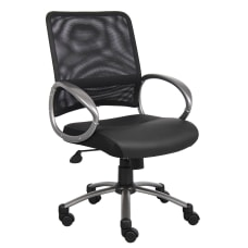Boss Office Products Mesh Task Chair