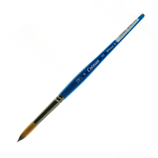 Winsor Newton Cotman Watercolor Paint Brush