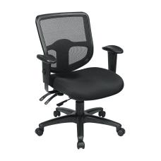 Office Star Pro Line II Pro