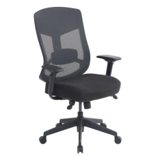 Serta Commercial Motif Mesh Executive Big